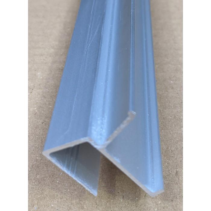 Protektor LED Aluminium Shadow Profile 30mm x 35mm x 1.5m 1 Length